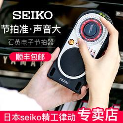 精工seiko电子节拍器sq70吉他钢琴