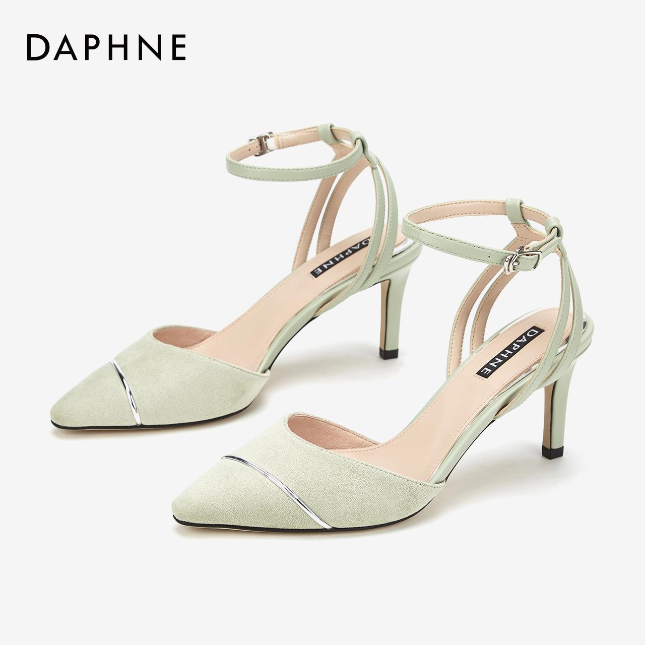 Daphne/达芙妮2020春夏优雅尖头露跟单鞋女别致踝带一字扣高跟鞋