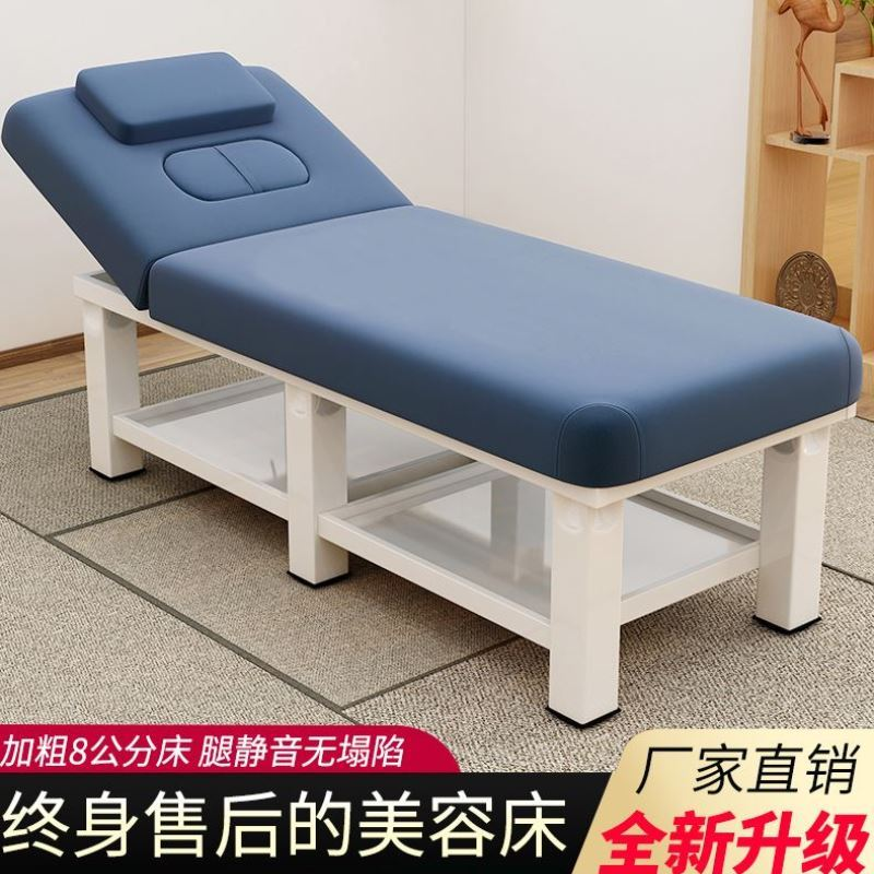 Acupuncture and moxibustion physiotherapy nursing bed observation bed with hole beauty bed B supermarket multifunctional B ultrasound room obstetrics and Gynecology diagnosis.
