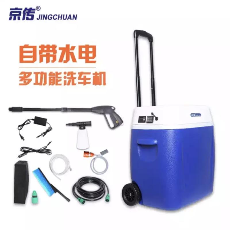 洗車神器家庭用高圧無線多機能洗車機には、リチウムイオン電池携帯式エアコン洗浄機を持参する。