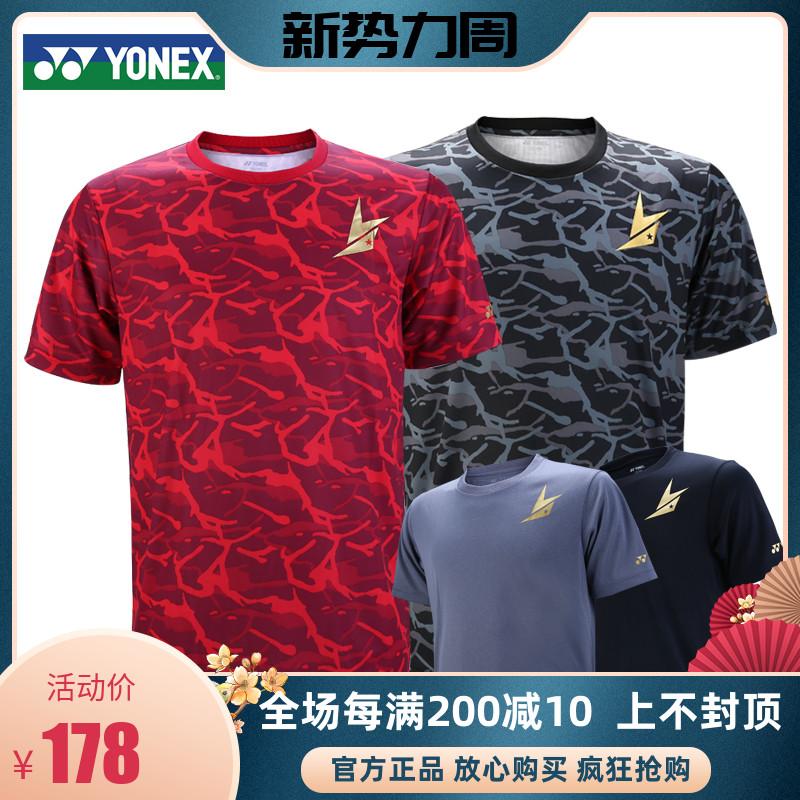 2020正品新尤尼克斯羽毛球服男t恤