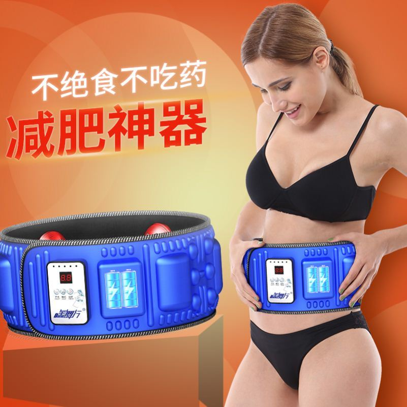 Fat throwing machine shaking machine fat burning slimming belt vibration lazy belly slimming device thin waist thin belly artifact sudden thin