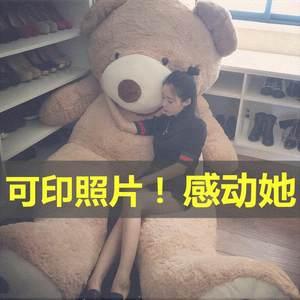 3米2毛绒玩具布娃娃1.8熊公仔玩偶5特大号熊猫女生抱抱熊超大大熊