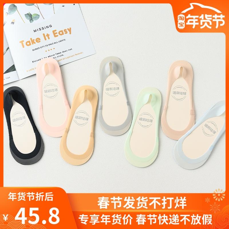 超浅口全隐形冰丝质感船袜女棉质袜底夏季进口网贴防敏防滑薄款