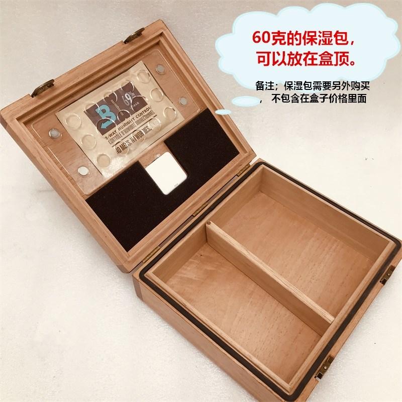 Ящики для сигар Артикул 643855669869