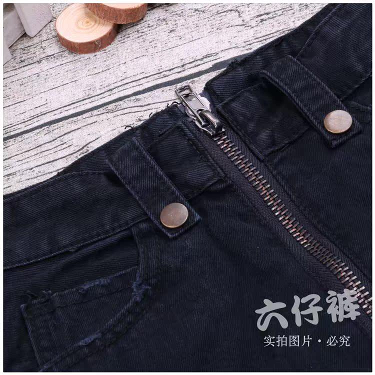 New Korean style personalized DRESS ZIPPER Black Denim Shorts womens loose big size thin fur edge wide leg pants short in front