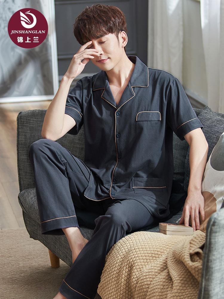 睡衣男士夏季纯棉短袖长裤男式开衫家居服夏天薄款加大码纯色套装