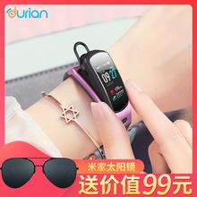 durian多功能通话智能手环蓝牙耳机二合一可接听电话手表监测心率血压运动计步手环男女适用苹果小米安卓华为