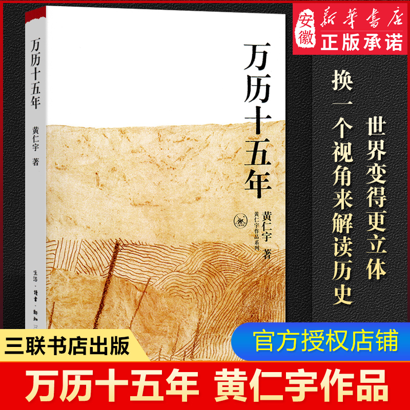 История Китая Артикул 586823081894