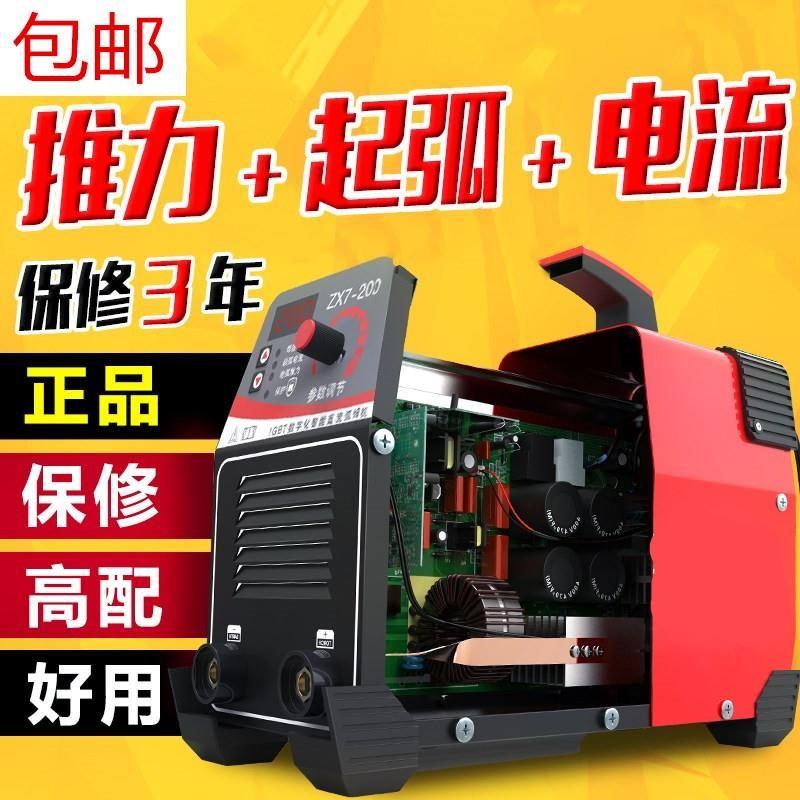 工业级双工位直流电渣压力焊钢筋对焊焊渣压力焊电焊机包邮家用满856.00元可用1元优惠券