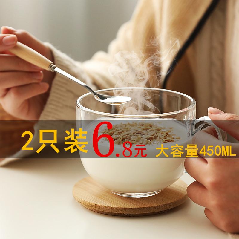 大容量早餐杯燕麦杯牛奶杯耐热钢化玻璃杯子大肚奶茶杯家用
