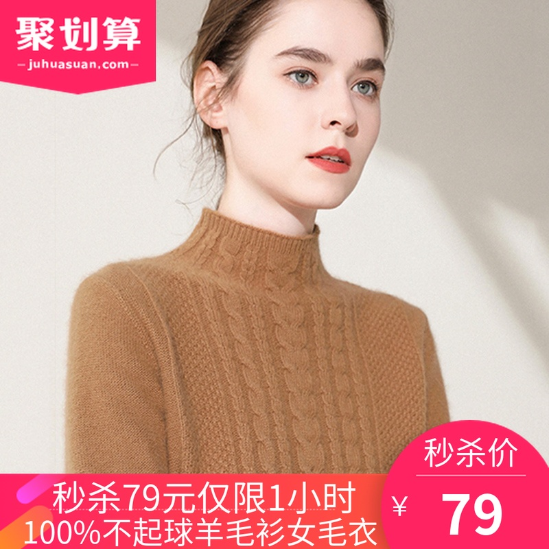 New style cardigan womens half high collar pullover in autumn and winter 2019 long sleeve twist knitting thickened base coat