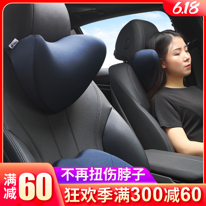 汽车内头枕腰靠护颈枕头一对可爱坐车用品颈椎靠枕小车载睡觉神器