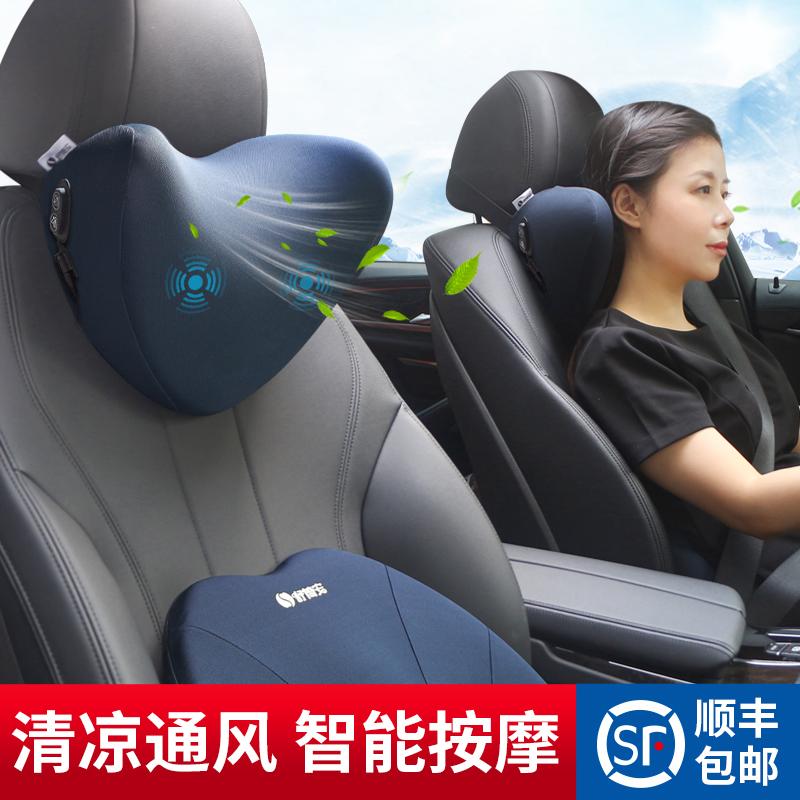 汽车用电动按摩通风头枕护颈枕头车载靠枕高档车内座椅颈椎枕一对