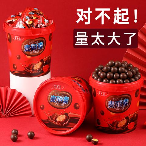 麦丽素巧克力零食桶装独立小包袋装澳洲风味夹心糖果(代可可脂)