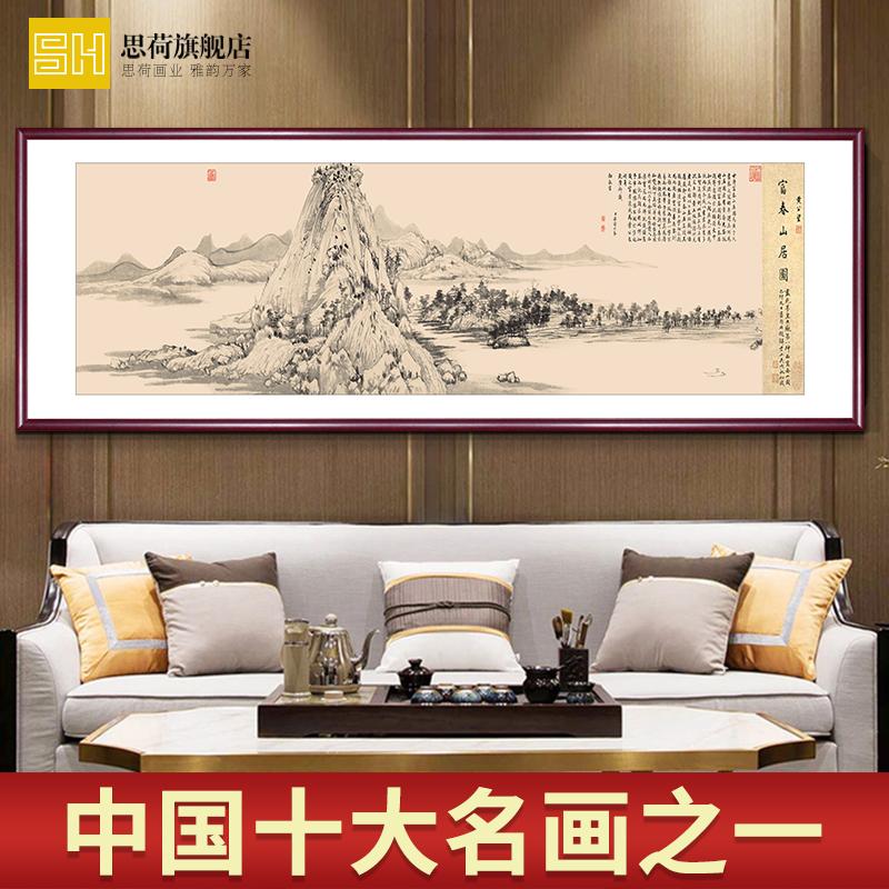 Китайская живопись Артикул 614780498902