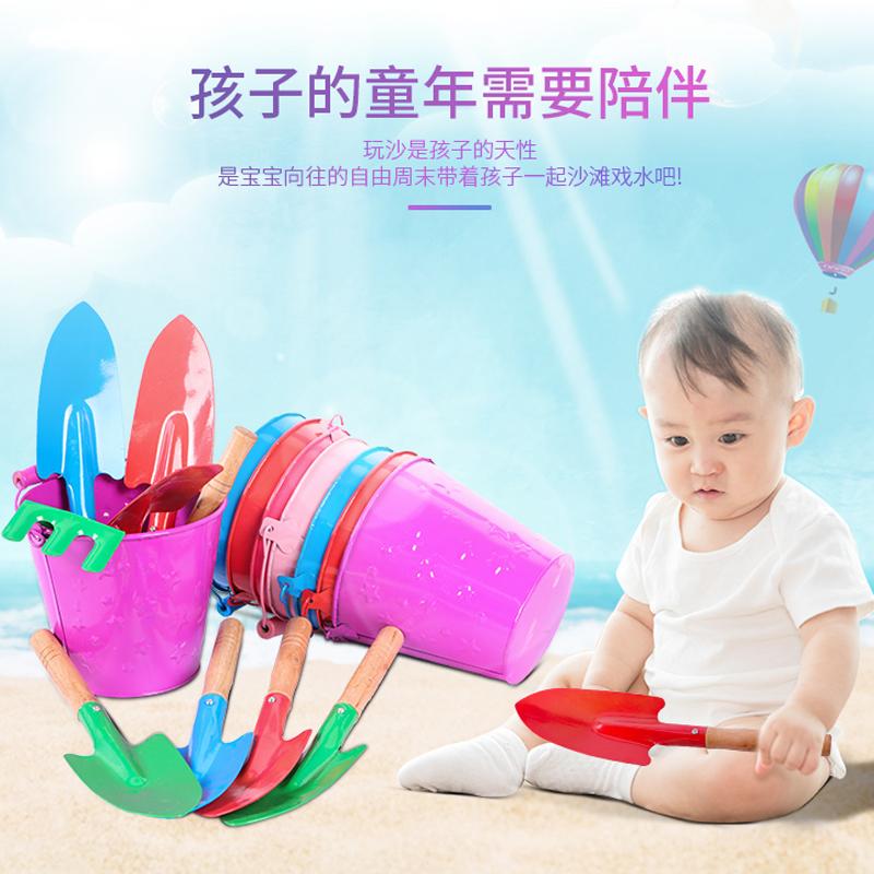 儿童沙滩玩沙挖沙挖土小铁耙子铲子12月02日最新优惠