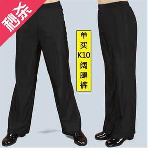 男女孩拉丁舞服口袋裤套装男童舞蹈服装练功服黑色儿童v跳舞训练