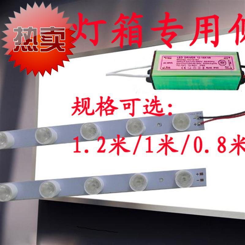 18灯双面型材宣传栏候车亭广告光源12-02新券