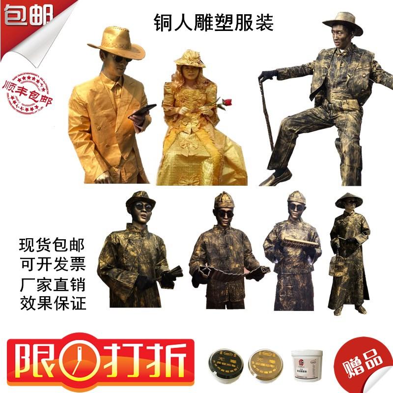 Live sculpture custom made bronze sculpture live sculpture performance art ancient bronze clothing rental performance