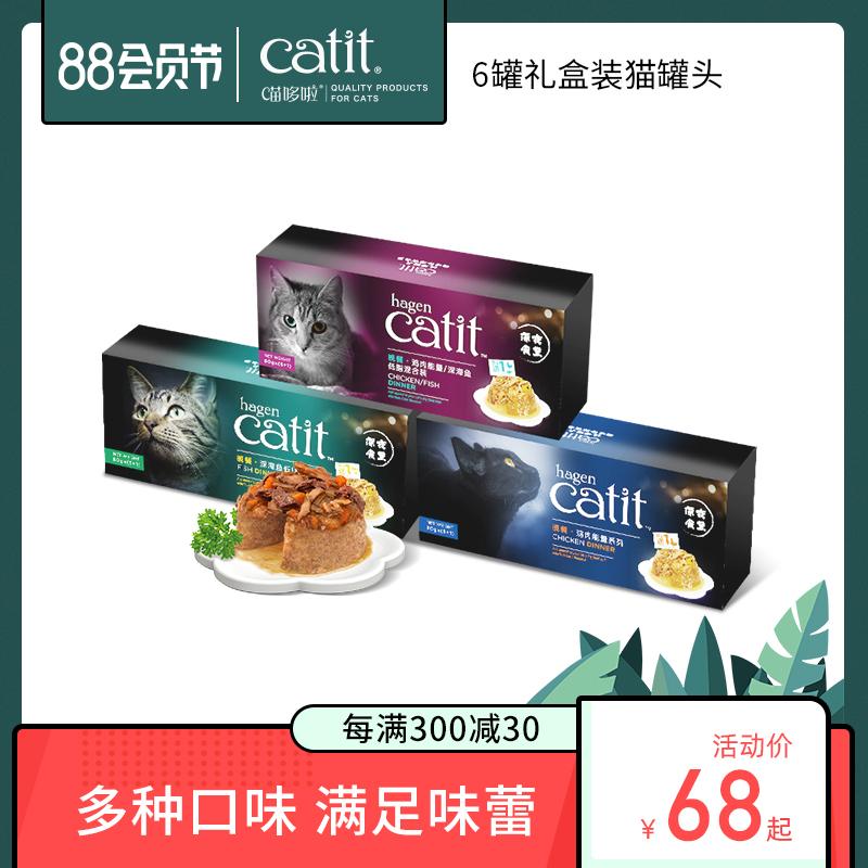 Консервированная еда для кошек Артикул 603628289378