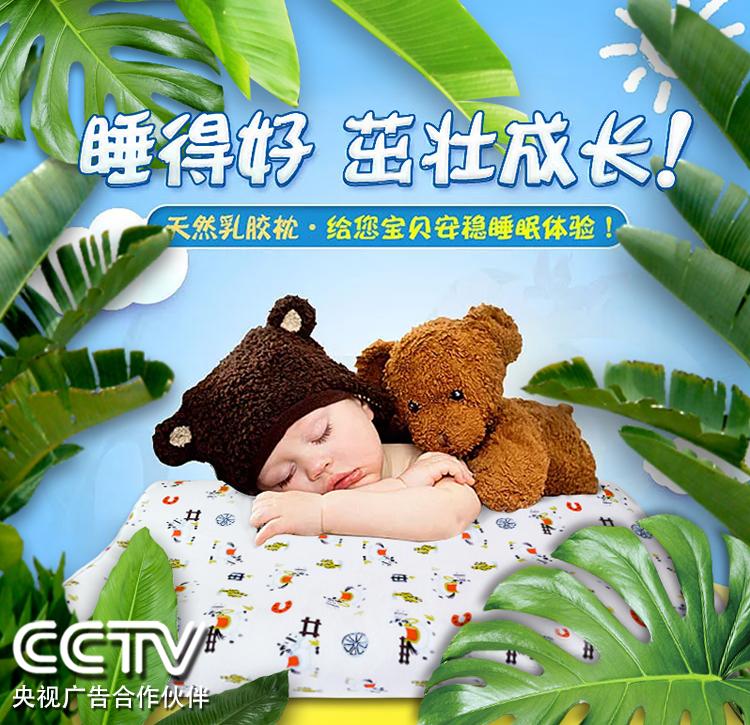 タイHKV純天然子供健康ラテックス枕赤ちゃん定型快適枕正品工場直送