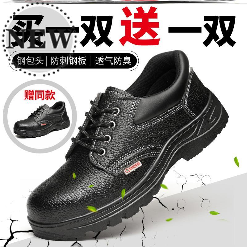 Labor protection shoes mens a work light, increase deodorant leisure four seasons iron shoes sports wear-resistant, low top comfortable