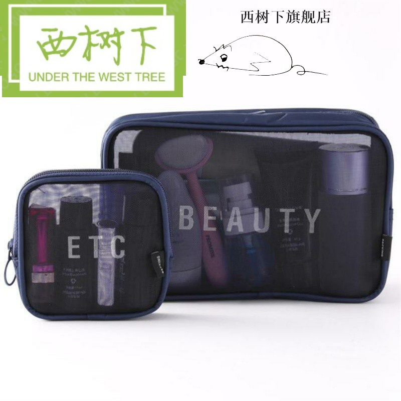 Portable skin care products waterproof mens portable case transparent small wash bag cosmetic bag storage box travel box