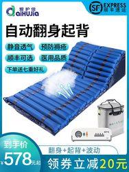 压做器材长用品床垫防褥保健疮带医疗防止褥疮气垫圈屁股充气尾椎