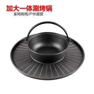 涮烤一体锅烤肉锅烧烤盘火锅烧烤一体锅铸铁烧烤炉汤锅烤涮一体锅