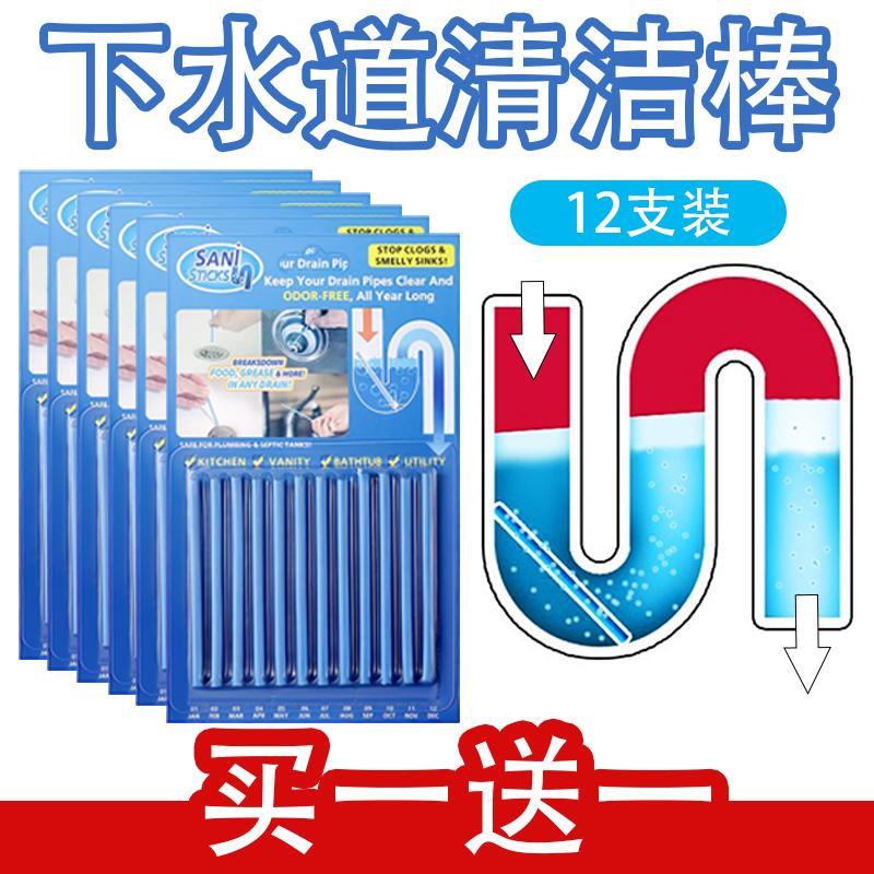 万能管道清洁棒下水道疏通神器一根通去污强力清理日本家用多用型