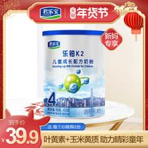 君乐宝奶粉旗舰店乐铂K2儿童成长4段配方牛奶粉四段400g1罐