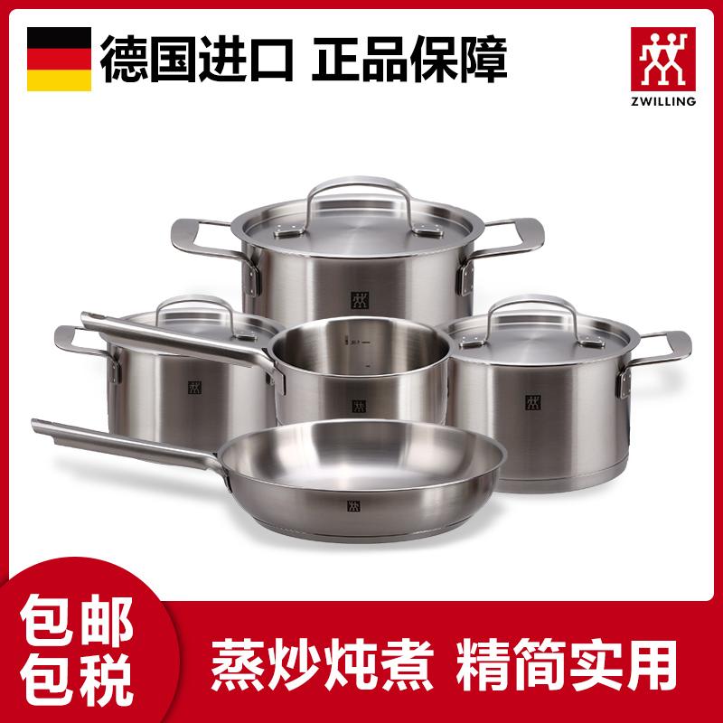 德国双立人进口不锈钢锅具汤锅炖锅煎炒锅不粘锅家用厨房 5件套