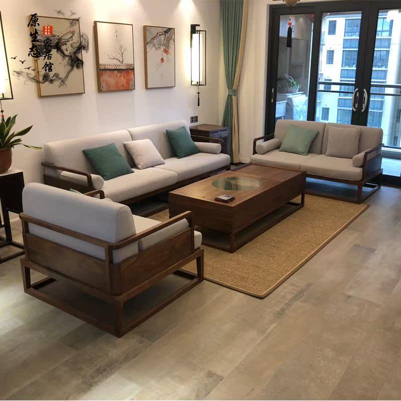 11-05新券新中式沙发组合客厅禅意中式实木布艺沙发中国风样板房定制家具