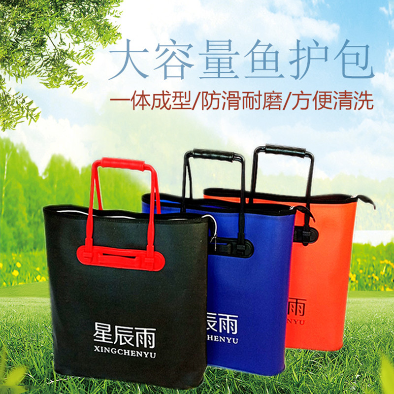 Thickened fish protection bag carrying bag multifunctional waterproof live fish bag fish barrel fish bag portable fishing bag fishing gear bag