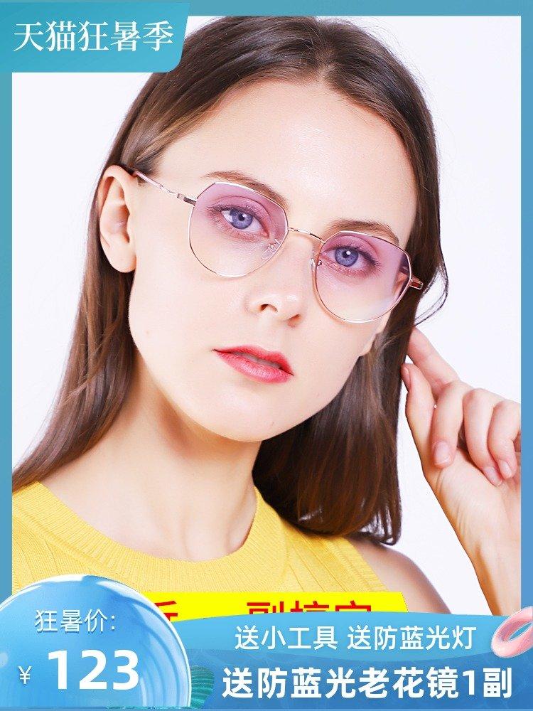 老花镜女远近两用高清防蓝光双用自动变焦多焦点老人中老年眼镜看