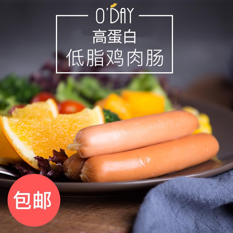 薄荷健康高蛋白低脂速食健身鸡胸肉假一赔十