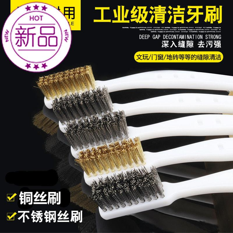 Mini copper wire brush stainless steel wire brush play walnut diamond cleaning brush household industrial rust removal paint brush steel