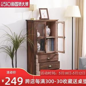 小酒柜简约现代家用客厅柜子靠墙酒柜美式酒柜实木装饰柜小户型