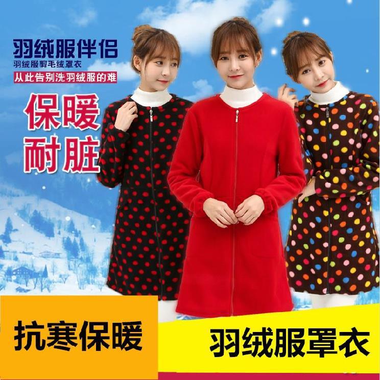 绒棉商用罩衣女洗碗方便菜市场日式冬天保暖服罩衣外套女时尚韩式
