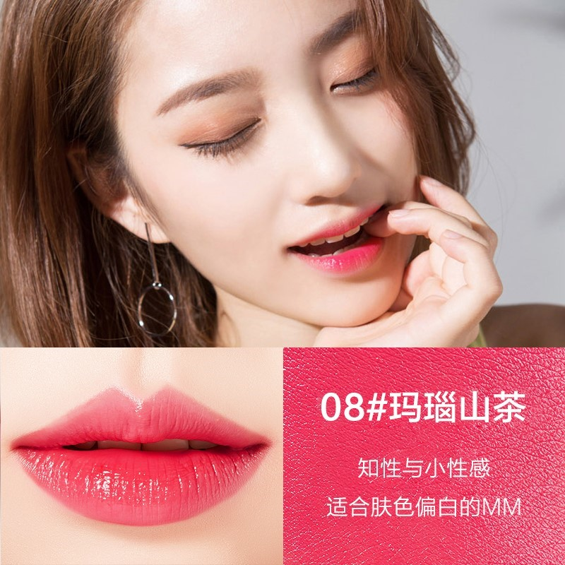 Black tea brown. Female college students lipstick can be eaten with students money, and the color of tomato with texture can be picked up