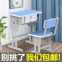 課桌椅小學生培訓桌輔導班寫字桌椅套裝學校書桌補課班兒童學習桌