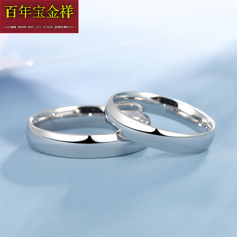 Pt950 platinum ring couple Ring Platinum Wedding Ring men's and women's platinum smooth gold ring promise