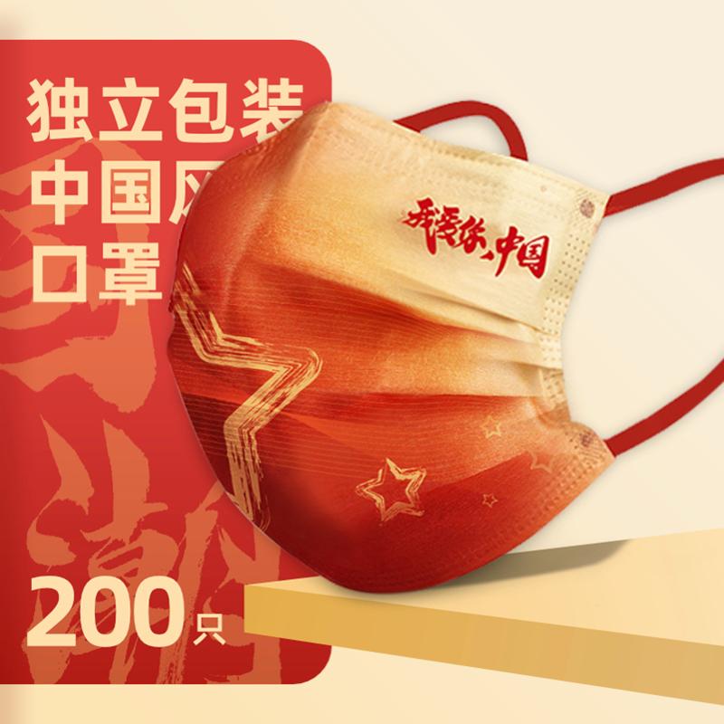 2021新款中国风口罩同款红色三层带我爱你国潮国庆创意个性男