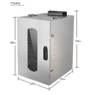 商用大型其它厨房家电烘干箱干果机水果蔬菜脱水风干机茶叶溶豆食