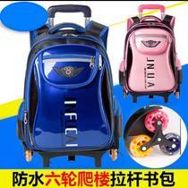 。公主卡通新款儿童男童行李箱女童书包小学女拖拉杆 小学生拖车