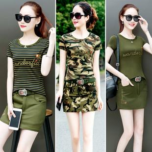 两件套字母绣花工作服修身 时尚 迷彩服女装 迷彩t恤女半袖 夏季 套装