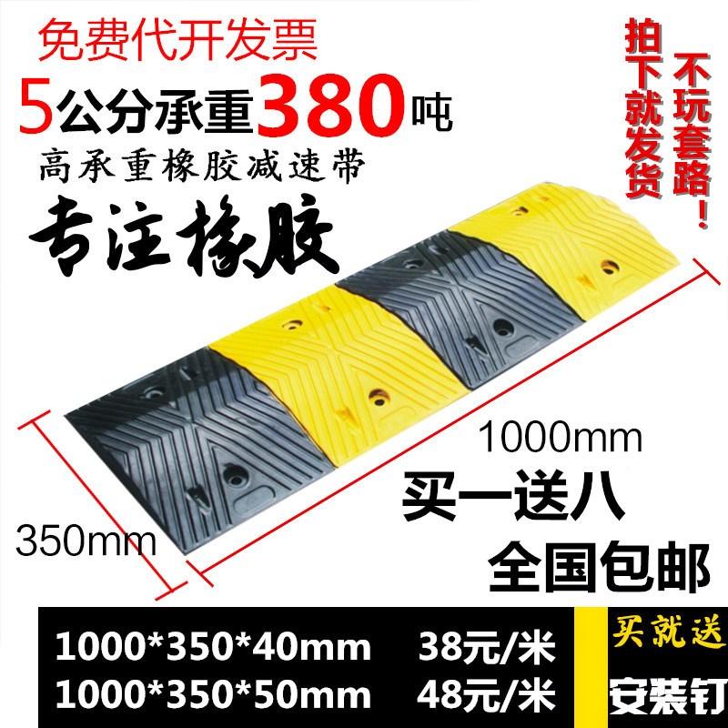 橡胶减速带 坡道公路道路减速板缓冲带限速板减速垄交通设施