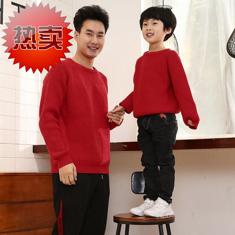 Red Chinese New Years clothes boys and girls whole family parent-child clothes father son mother daughter C family three or four dress sweater