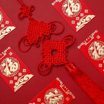 中国结挂件小号客厅大码红色中国节平安结同心结乔迁新居室内装饰